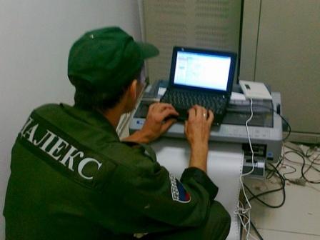 Техническая служба