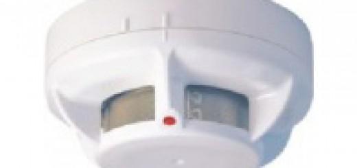 Извещатель пожарный дымовой оптико-электронный точечный ИП 212-74