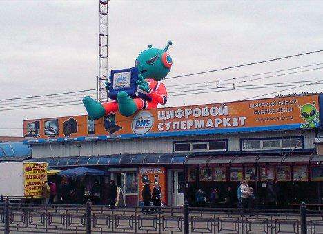 http://ru.daleks.su/wp-content/uploads/2015/04/11.jpg