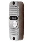 Вызывная панель домофона JSB-V05M