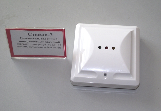 Стекло-3 (ИО-329-4) извещатель охранный поверхностный звуковой